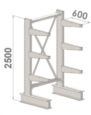 Starter bay 2500x1000x600,4 levels