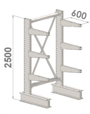 Starter bay 2500x1500x600,4 levels