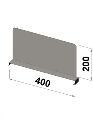 Riiuli vahejagaja 400x200 zn