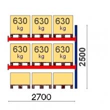 Pallställ följesektion 2500x2700 630kg/9 pallar OPTIMA