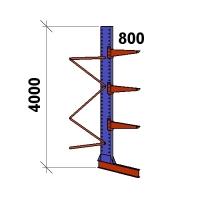 Add On bay 4000x1500x800,4 levels