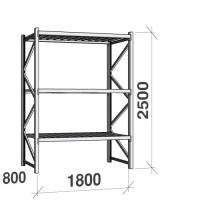 Starter bay 2500x1800x800 480kg/level,3 levels with steel decks