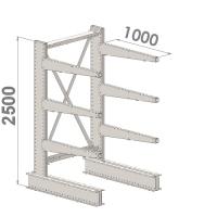 Starter bay 2500x1500x1000,4 levels