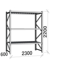 Starter bay 2200x2300x600 350kg/level,3 levels with steel decks
